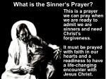 what is the sinner s prayer