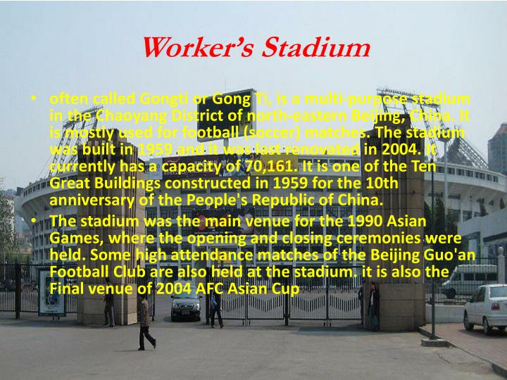 Worker's Stadium