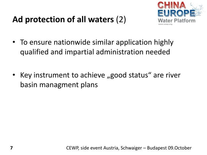 Ad protection of all waters