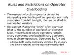 rules and restrictions on operator overloading1