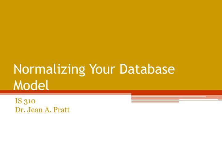 Normalizing your database model