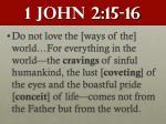 1 john 2 15 16