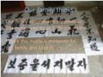our family thinks