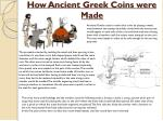 how ancient greek coins were made