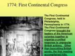 1774 first continental congress