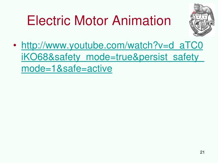 Electric Motor Animation