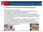 promotions procedures service criteria all staff