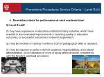 promotions procedures service criteria level b ii
