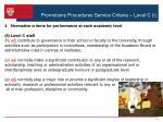 promotions procedures service criteria level c i