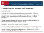 promotions procedures service criteria level c ii