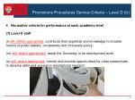 promotions procedures service criteria level d iii