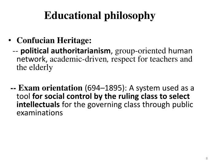Educational philosophy