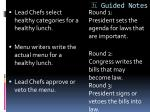 guided notes1
