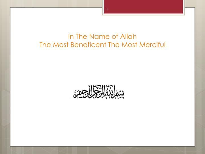 in the name of allah the most beneficent the most merciful n.