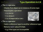 type operators in c