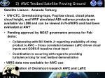 2 awc testbed satellite proving ground