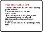 types of motivation cont
