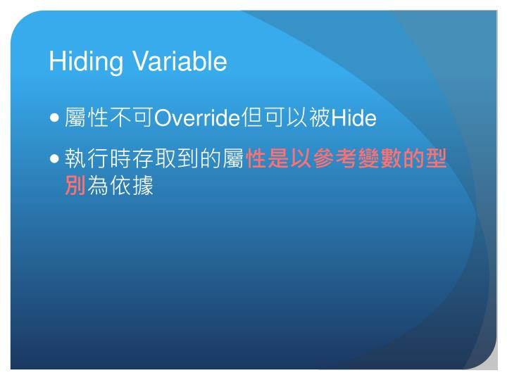 Hiding Variable