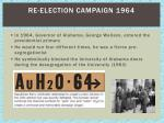 re election campaign 1964