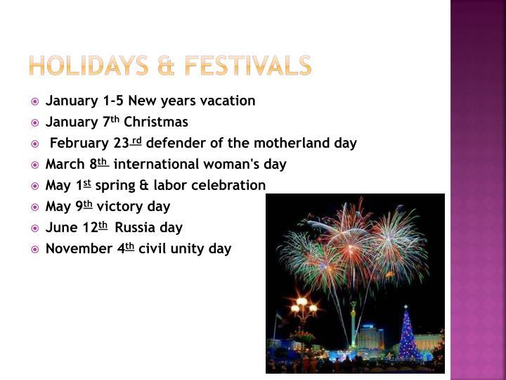Holidays festivals