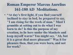 roman emperor marcus aurelius 161 180 ad meditations