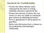 standards for confidentiality