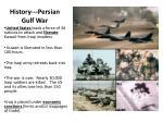 history persian gulf war1