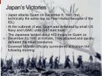 japan s victories