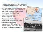japan seeks an empire1