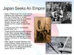 japan seeks an empire2