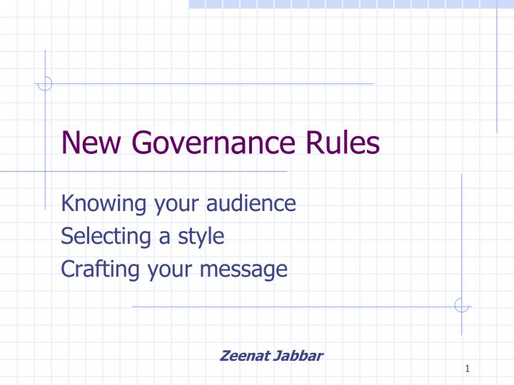 new governance rules n.