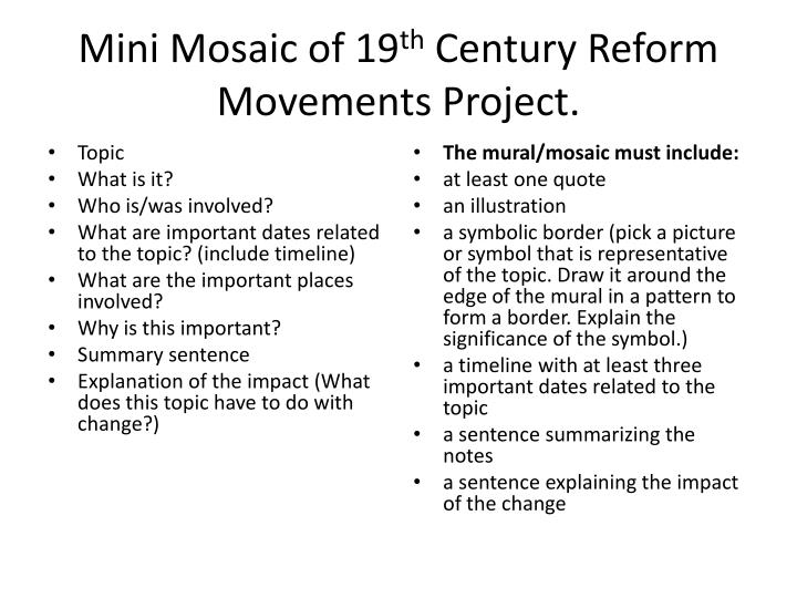 the reform movement essay Reform movements essays and research papers reform movements reform movements the time for change is happening in america people are realizing the.