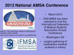 2013 national amsa conference