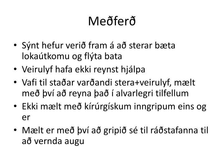 Meðferð