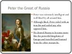 peter the great of russia