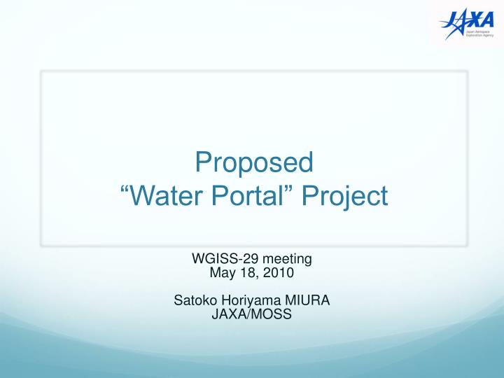 proposed water portal project n.