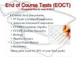 end of course tests eoct graduation rule for class of 2017
