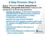 6 step process step 3