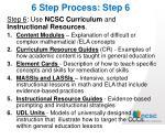 6 step process step 6