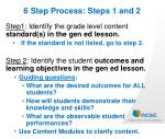 6 step process steps 1 and 2