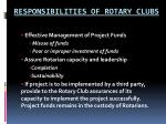 responsibilities of rotary clubs