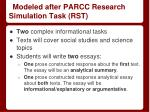 modeled after parcc research simulation task rst