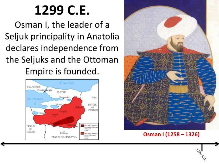 1299 C.E.