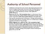 authority of school personnel