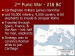 2 nd punic war 218 bc