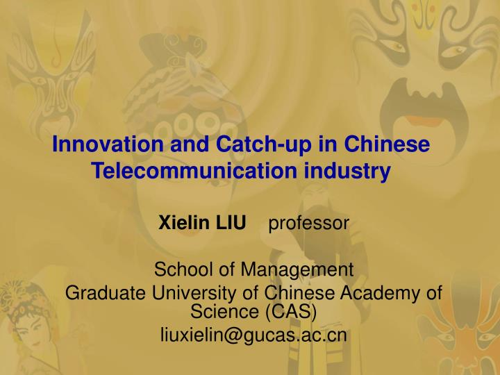 innovation and catch up in chinese telecommunication industry n.