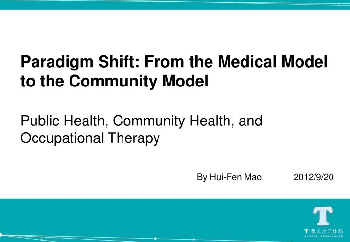 blum s force field and well being paradigm of health Blum's model of health determinants in 1974, blum (1981) proposed an environment of health model, later called the force field and well-being paradigms of health (figure 2-3) blum proposed four major inputs that contributed to health and well-being.