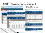 aer student assessment