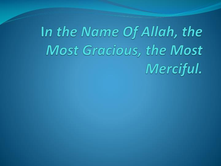 I n the name of allah the most gracious the most merciful