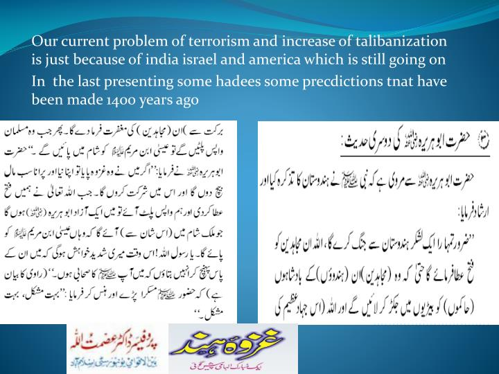 Our current problem of terrorism and increase of